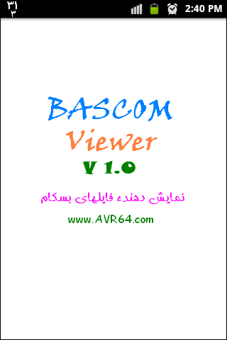 bascom-viewer