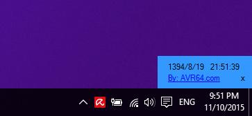 Windows 10 free persian Calendar